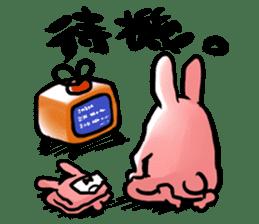 """OTAKUrabit""""nanocchi"""" sticker #556138"""