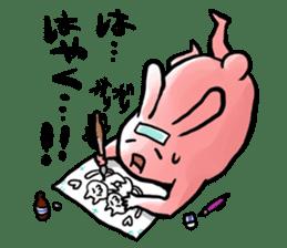 """OTAKUrabit""""nanocchi"""" sticker #556141"""