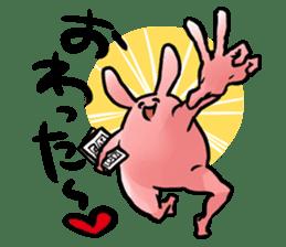 """OTAKUrabit""""nanocchi"""" sticker #556145"""