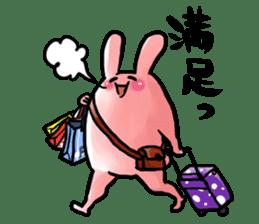 """OTAKUrabit""""nanocchi"""" sticker #556148"""