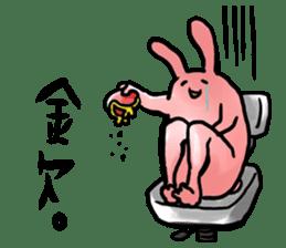 """OTAKUrabit""""nanocchi"""" sticker #556152"""
