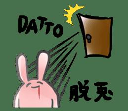 """OTAKUrabit""""nanocchi"""" sticker #556153"""