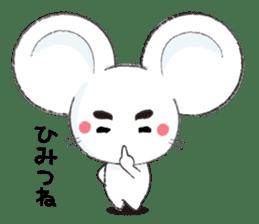 MAROMAYU mouse Sticker sticker #556237