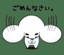 MAROMAYU mouse Sticker sticker #556248