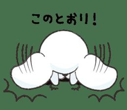 MAROMAYU mouse Sticker sticker #556249