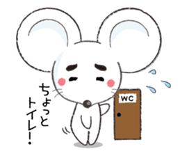 MAROMAYU mouse Sticker sticker #556253