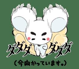 MAROMAYU mouse Sticker sticker #556264