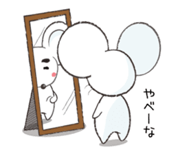 MAROMAYU mouse Sticker sticker #556265