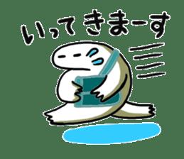 Free form friends sticker #556537