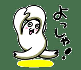 Free form friends sticker #556548