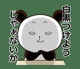 PANDAN sticker #556650