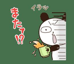 PANDAN sticker #556663