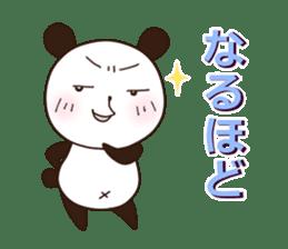 PANDAN sticker #556664