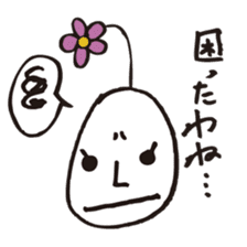 Lady-Tamako-boiled egg sticker #556716