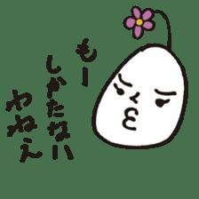 Lady-Tamako-boiled egg sticker #556725