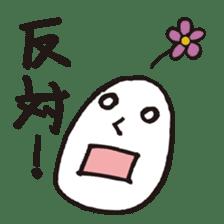 Lady-Tamako-boiled egg sticker #556731