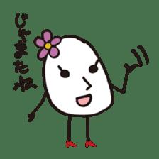 Lady-Tamako-boiled egg sticker #556744