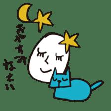 Lady-Tamako-boiled egg sticker #556745