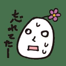 Lady-Tamako-boiled egg sticker #556748