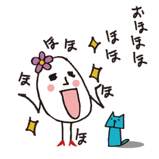 Lady-Tamako-boiled egg sticker #556749