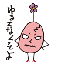 Lady-Tamako-boiled egg sticker #556752