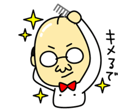 Uncle sticker #557064