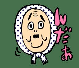 Uncle Akita sticker #557160