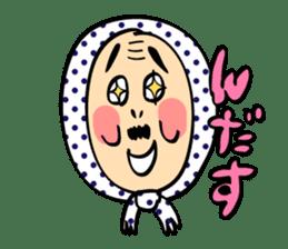 Uncle Akita sticker #557161