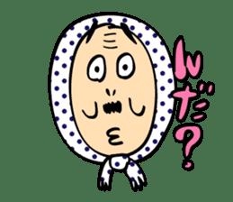 Uncle Akita sticker #557162