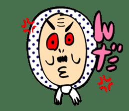Uncle Akita sticker #557163