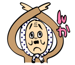 Uncle Akita sticker #557170