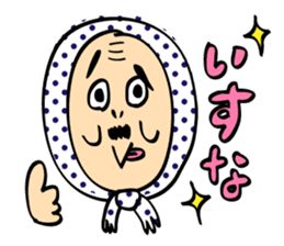 Uncle Akita sticker #557175
