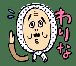 Uncle Akita sticker #557176