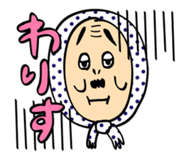 Uncle Akita sticker #557177