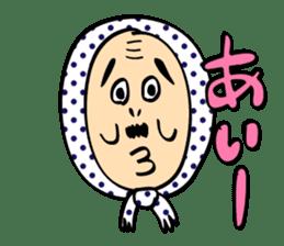 Uncle Akita sticker #557179