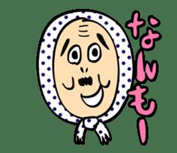 Uncle Akita sticker #557180