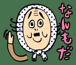 Uncle Akita sticker #557181
