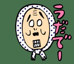 Uncle Akita sticker #557183