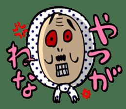 Uncle Akita sticker #557184
