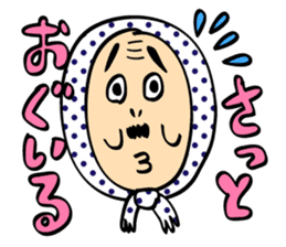 Uncle Akita sticker #557186