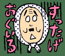 Uncle Akita sticker #557187