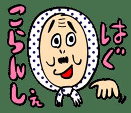 Uncle Akita sticker #557189