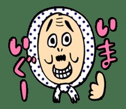 Uncle Akita sticker #557190