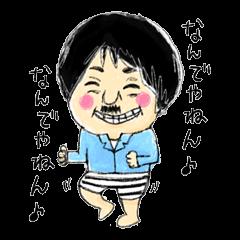 Mr.Chobihige