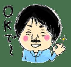 Mr.Chobihige sticker #557434