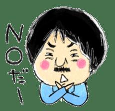 Mr.Chobihige sticker #557435