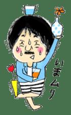 Mr.Chobihige sticker #557438