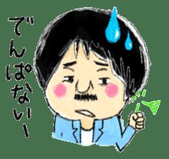 Mr.Chobihige sticker #557440