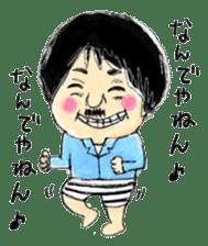 Mr.Chobihige sticker #557441