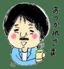Mr.Chobihige sticker #557442